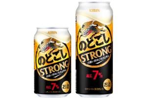 キリンビール「キリン のどごし STRONG」