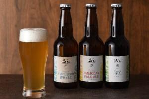 リーガロイヤルホテル広島『オリジナルクラフトビール』