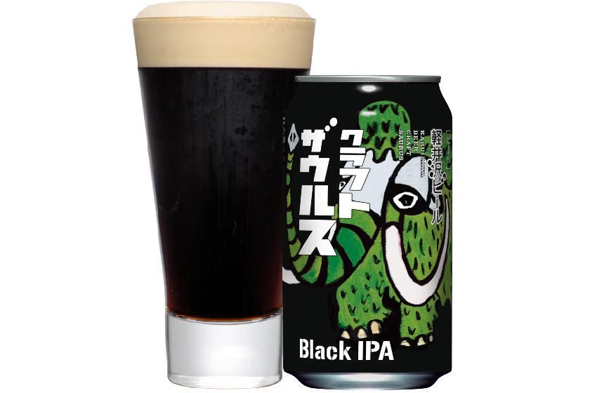 ヤッホーブルーイング、鮮やかなホップ香の「軽井沢ビール クラフトザウルス ブラックIPA」を限定発売