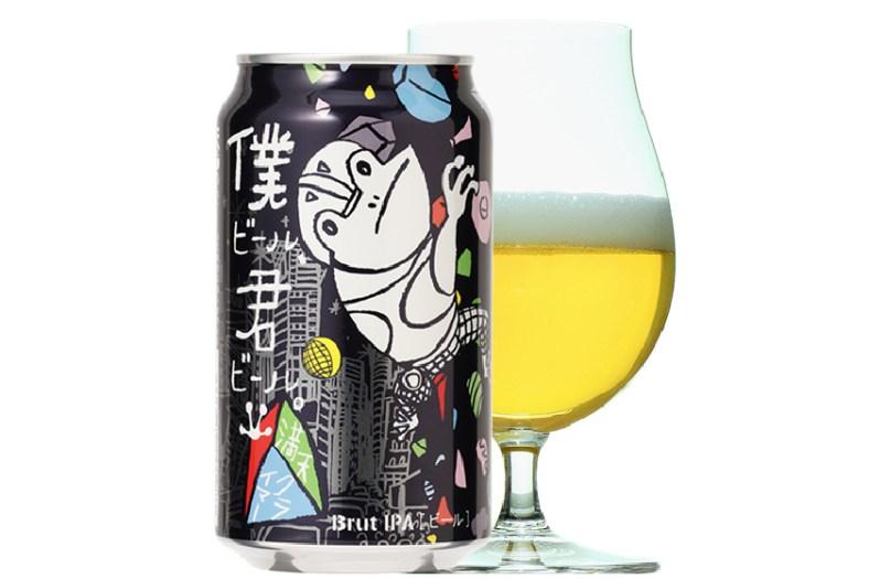 ヤッホーブルーイング「僕ビール、君ビール。満天クライマー」