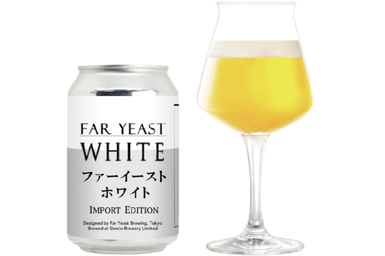 Far Yeast Brewing「Far Yeast White Import Edition」