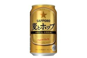サッポロビール「サッポロ 麦とホップ」