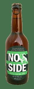 黄桜㈱/京都麦酒「NO SIDE BEER(ノーサイドビール)」