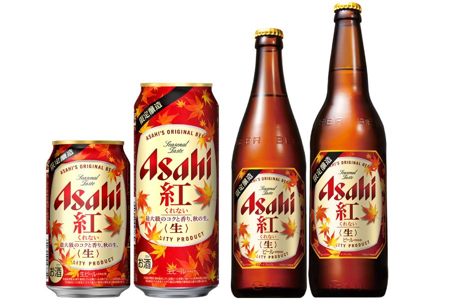 アサヒビール「アサヒ 紅」