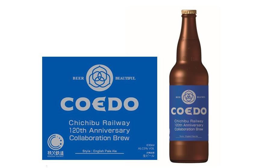 SLビール列車で先行発売!COEDO&秩父鉄道のアニバーサリーエール