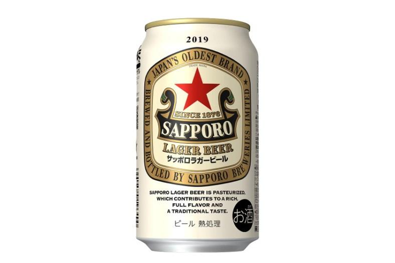 サッポロビール「サッポロ ラガービール」