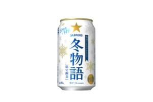 サッポロビール「サッポロ 冬物語」