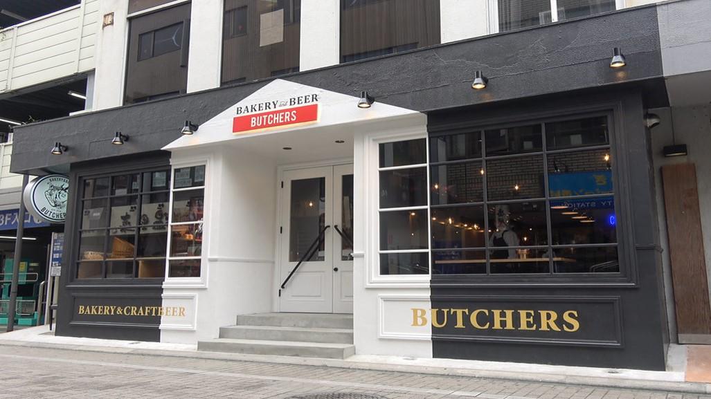 Bakery&Beer Butchers (ベーカリー アンド ビア ブッチャーズ)
