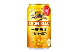 キリンビール「キリン一番搾り 超芳醇」