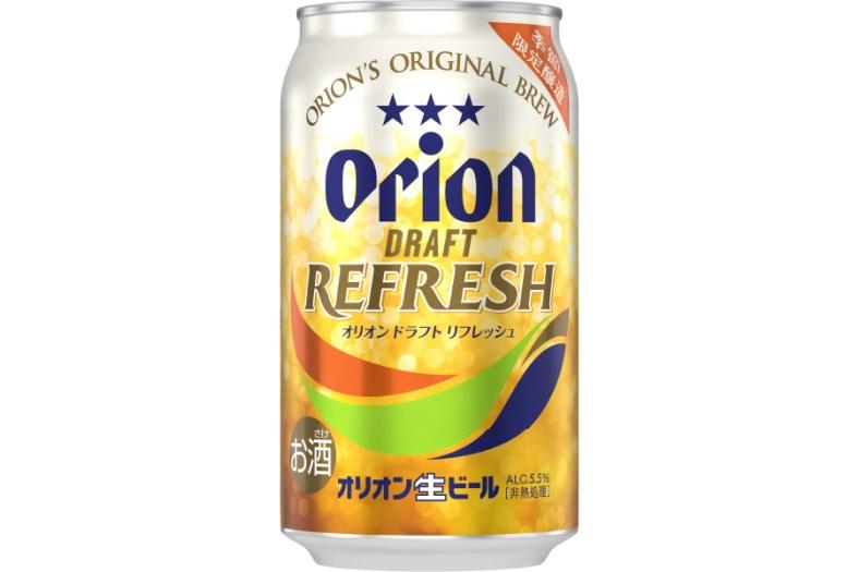 オリオンビール「オリオンドラフト リフレッシュ」