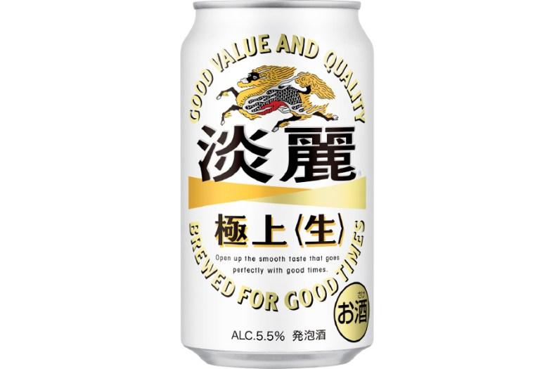 キリンビール「淡麗極上〈生〉」
