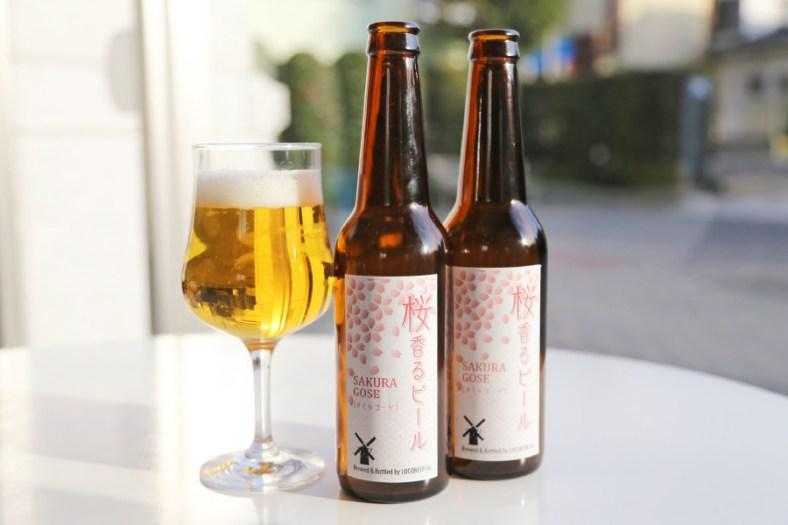 ロコビア「桜香るビール」