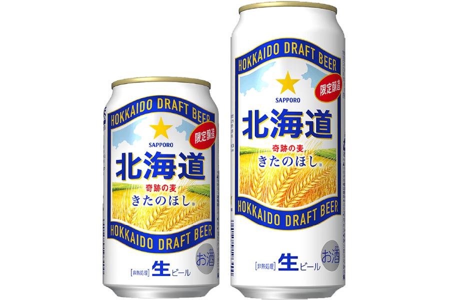 サッポロビール「サッポロ 北海道 奇跡の麦 きたのほし」
