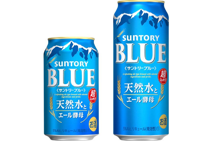 サントリービール「サントリーブルー」