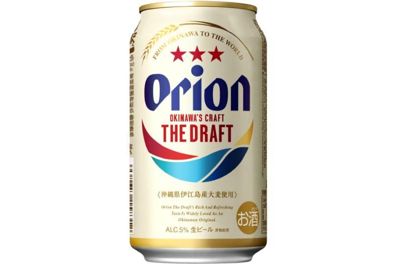 オリオンビール「オリオン ザ・ドラフト」