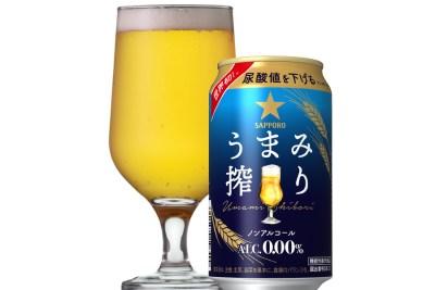 サッポロビール「サッポロ うまみ搾り」
