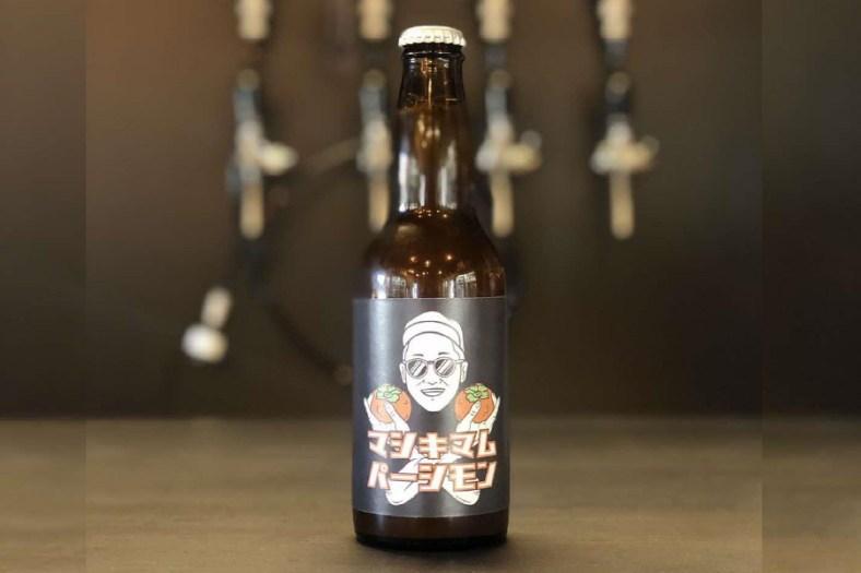 KAM Brewing「マシキマム パーシモン(柿)」