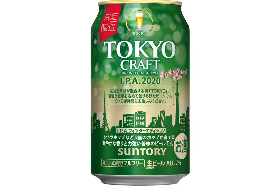 サントリービール「TOKYO CRAFT〈I.P.A. ウインターエディション〉」