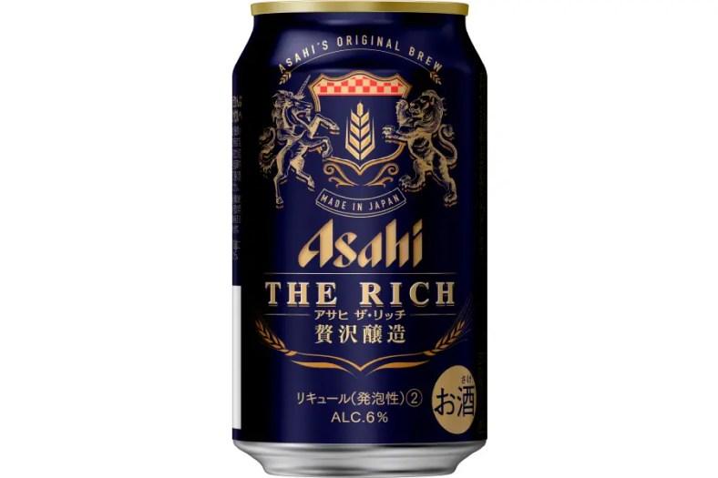アサヒビール「アサヒ ザ・リッチ」