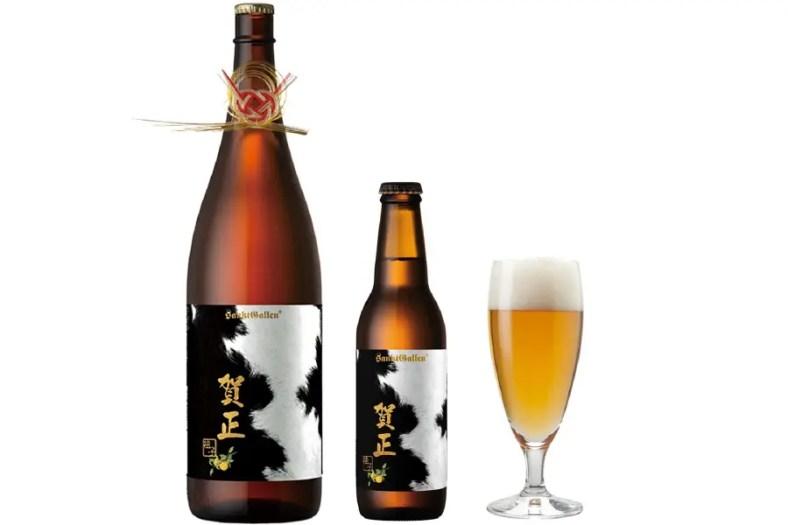サンクトガーレン「賀正ビール 柚子 2021 干支ラベル 丑」
