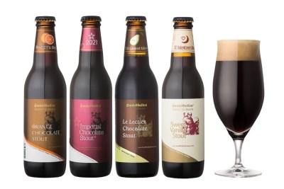 サンクトガーレンのバレンタイン向けチョコレート風味のビール