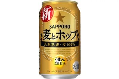 サッポロビール「サッポロ 麦とホップ」リニューアル