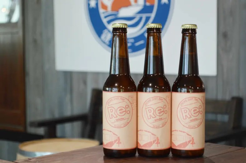 銚子ビール&リレイル「Re:White(リィー・ホワイト)」