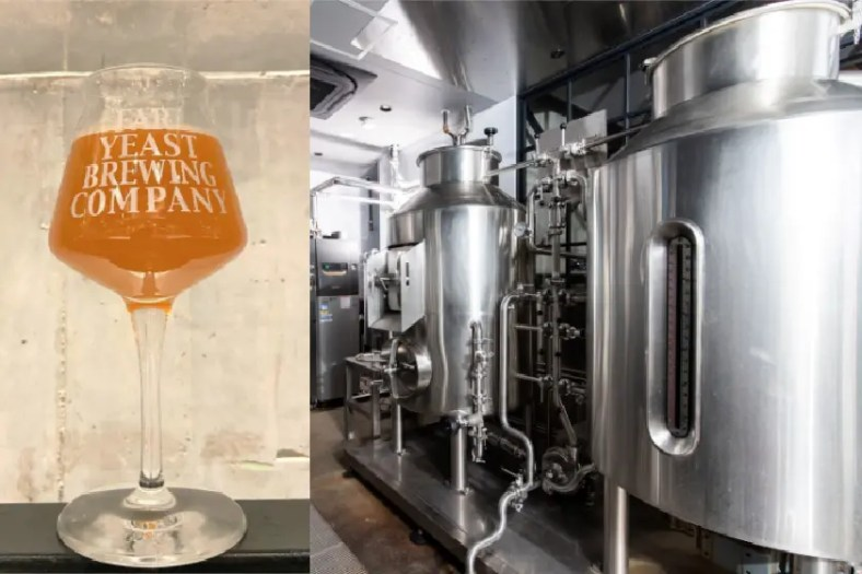 Far Yeast Brewing「Gotanda Smash(ゴタンダスマッシュ)」