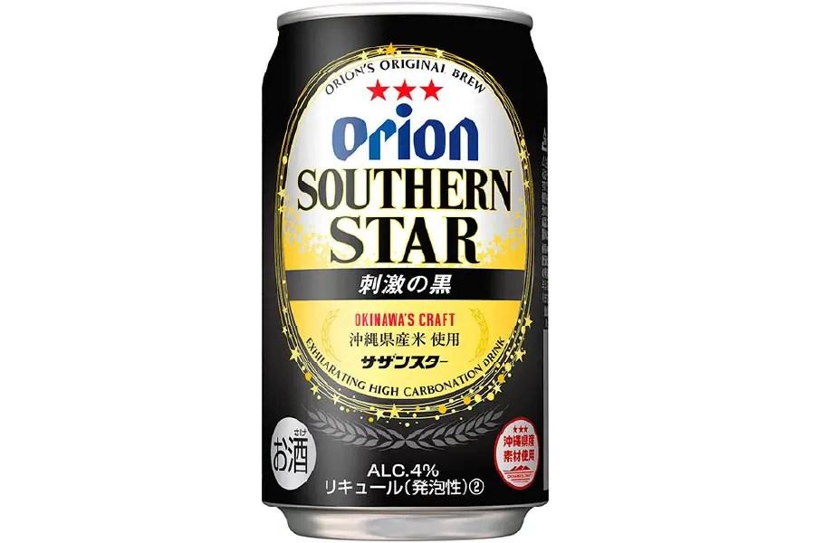 オリオンビール「サザンスター刺激の黒」