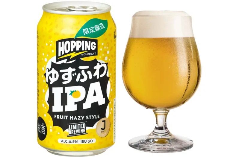 三菱菱食品「J-CRAFT HOPPING ゆずふわIPA」