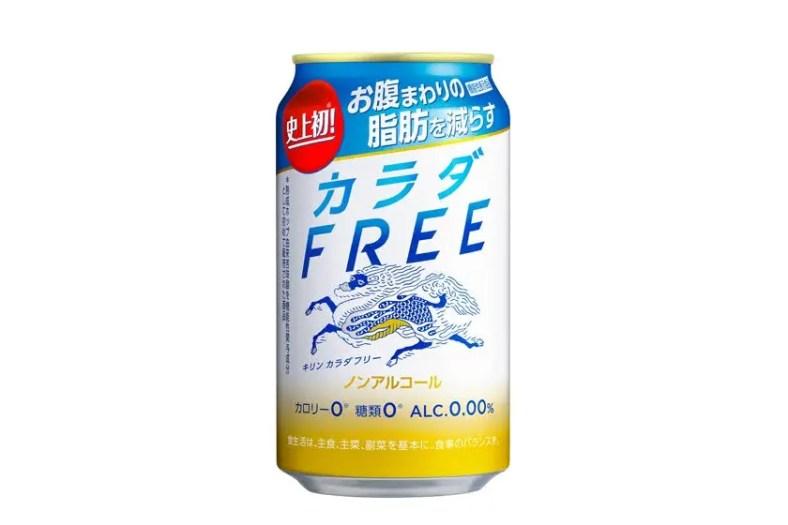 キリンビール「キリン カラダFREE」(リニューアル)