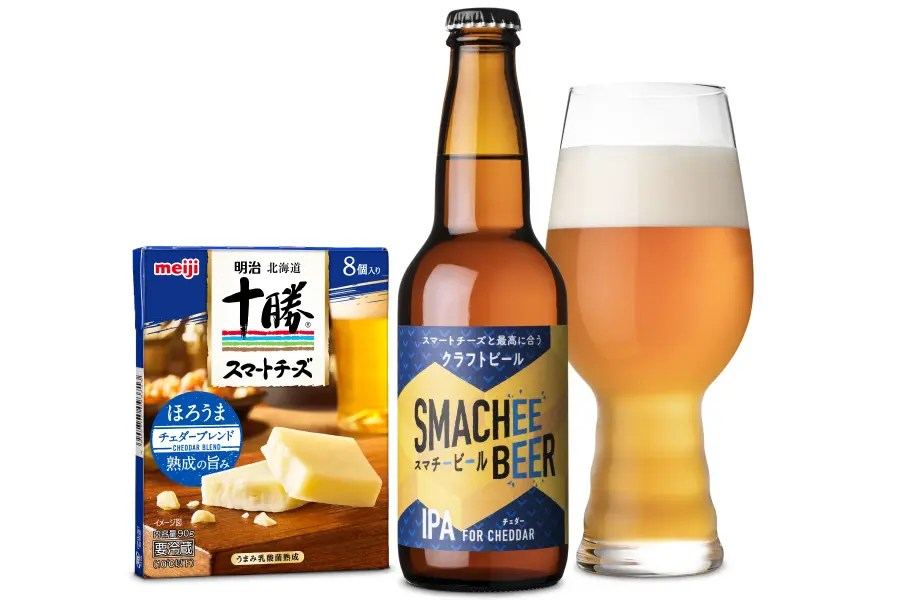 SMACHEE BEER FOR CHEDDAR