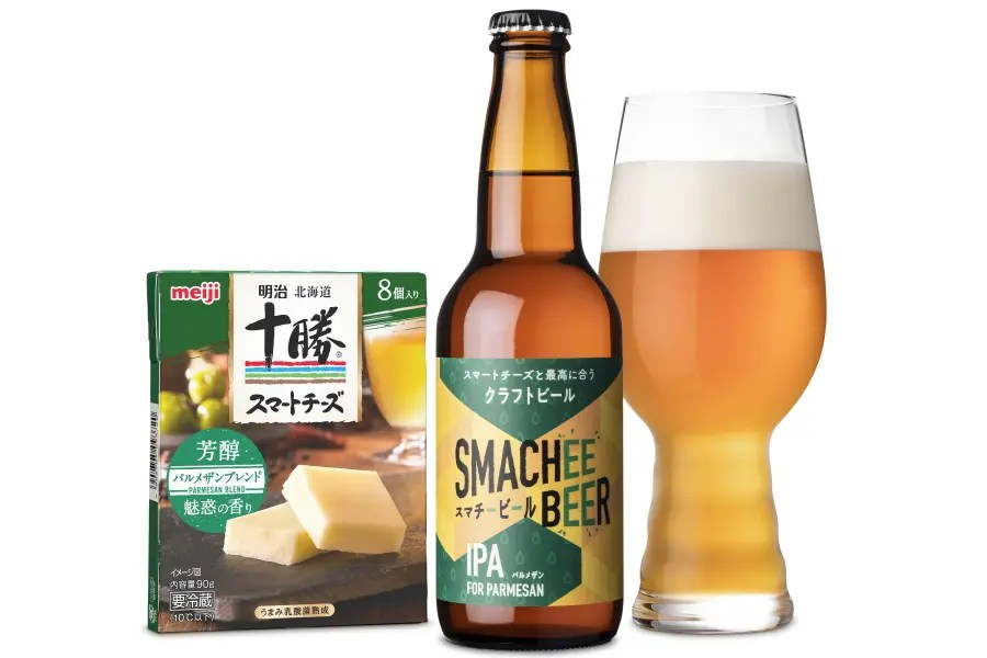SMACHEE BEER FOR PARMESAN