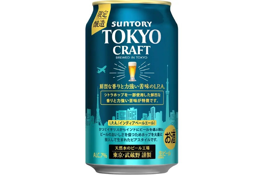 サントリービール「東京クラフト〈I.P.A.〉」