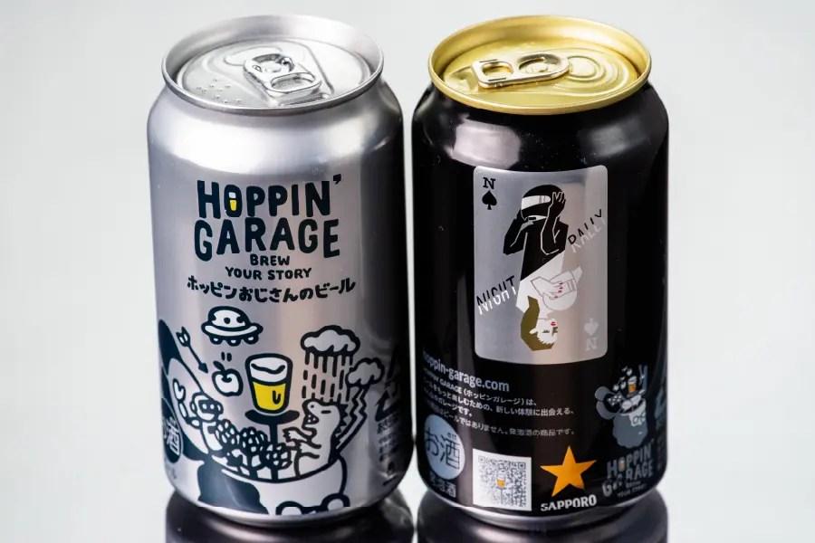ホッピンおじさんのビール(左)、NIGHT RALLY(右)