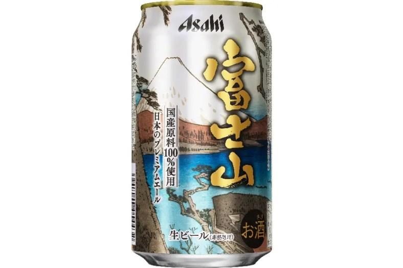 アサヒビール「アサヒ富士山」