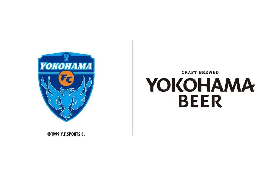 横浜FC×横浜ビール「Under The Sky Beer~SUNNY Session IPA~」