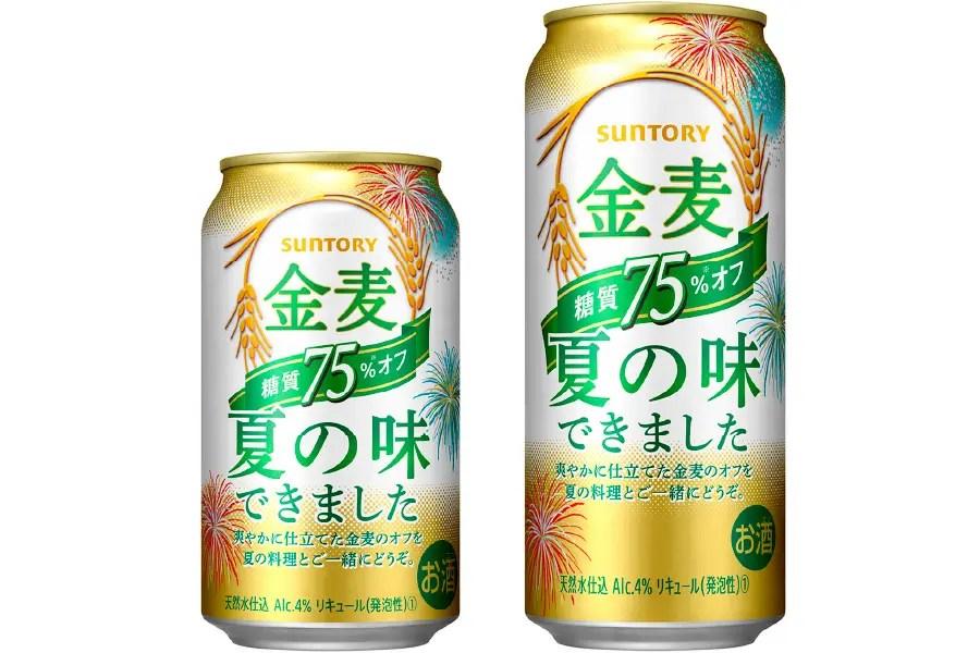 """サントリービール『""""夏の味""""「金麦〈糖質75%オフ〉」』"""