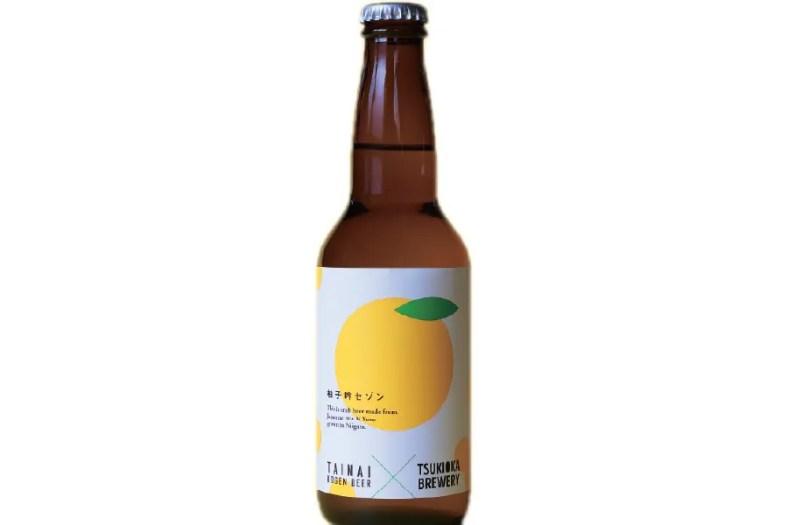 TSUKIOKA BREWERY×胎内高原ビール「柚子吟セゾン」