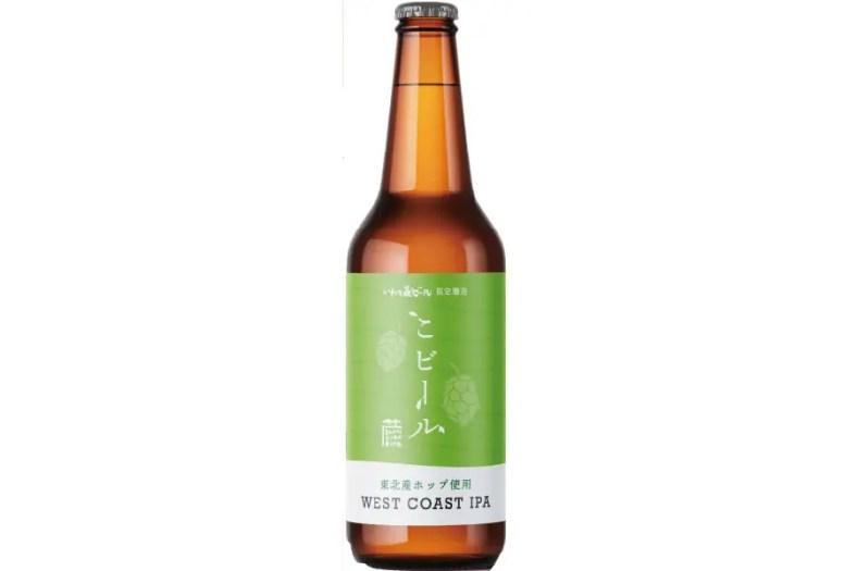 世嬉の一酒造「いわて蔵ビール COBEER(こびーる)」
