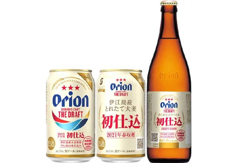 オリオンビール「ザ・ドラフト 初仕込」