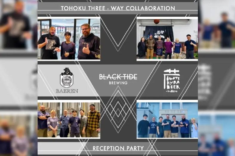 「Tohoku Three-Way Collaboration」