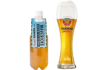 マーベリックス ビアステーション「エルディンガー オクトーバー限定醸造ビール」