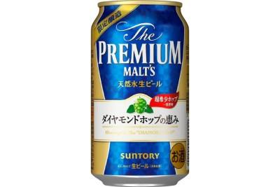 サントリービール「ザ・プレミアム・モルツ ダイヤモンドホップの恵み」
