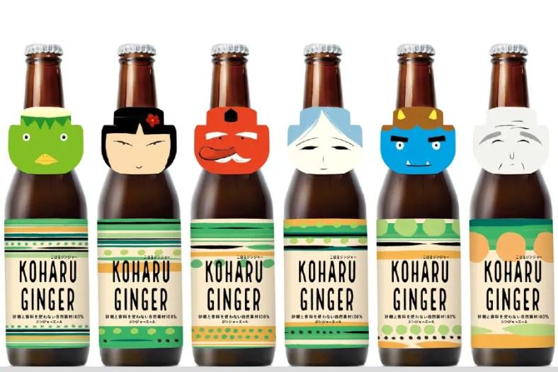 世嬉の一酒造「KOHARU GINGER(こはるジンジャー)」