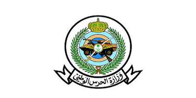 وزارة الحرس الوطني تعلن عن 86 وظيفة إدارية شاغرة عبر جدارة