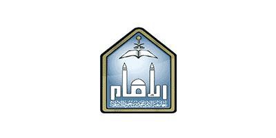 جامعة الإمام تعلن عن حاجتها إلى متعاونين ومتعاونات للفصل الدراسي الثاني 1442هـ