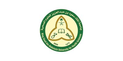 جامعة الملك سعود للعلوم الصحية تعلن عن وظيفة إدارية لحملة الدبلوم في جدة