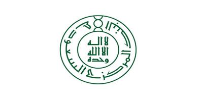 (متاح الآن) وظائف مؤسسة النقد العربي السعودي 1442 تقنية للرجال حملة الماجستير في الرياض