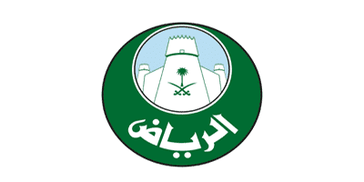 أمانة منطقة الرياض تعلن 28 وظيفة من المرتبة السادسة حتى التاسعة عبر جدارة